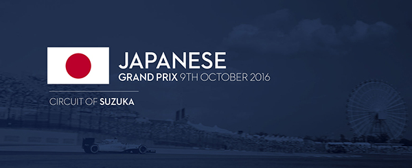 japanese-grand-prix-revista-todo-fierro